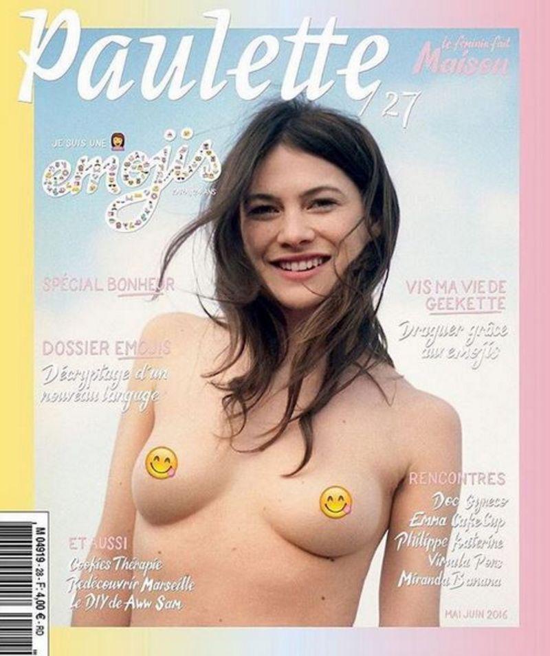 De nouvelles photos de Zara Prassinot nue (Plus Belle la Vie)