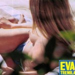 Une photo de Jennifer Aniston nue sur la plage